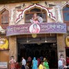 Entrance Gate of Mata Lal Devi Temple, Model Town Mandir