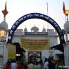 Gurdwara Sheeda Sahib Pictures