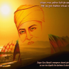 Beautiful and Amazing Photographs of Guru Nanak Dev ji