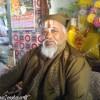 Sh. Mahant Ram Sunder Dass Ji Photographs, Shri Dhianpur Sahib Punjab