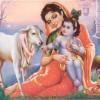 Bhagwan Shri Krishan with Mata Yasoda Photos