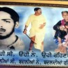 Jai Mastan Di | All Faqeer Photos, Pictures, images, Wallpapers from Dargah Murad Shah, Nakodar