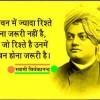 Subhash Chandra Bose Quotes, Netaji Subhash Bose Sayings