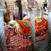 Live Darshan Dargah Haji Ali Mumbai, Haji Ali  Dargah Online Live Darshan