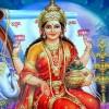 Goddess Lakshmi Chalisa | Lakshmi Mata Chalisa Lyrics