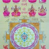 Shri ashta lakshmi yantra Pictures, Photos, Walpapers