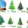 Christmas Tree Application, Softwares Free Download for Laptop, Personal Computer