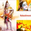 Maha Shivaratri 2016 Wallpaper – Shivratri Wishes, Messages, Greetings with Pictures