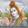 Maha Shivaratri 2016 Greetings Images Wallpapers with Messages