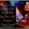 Guru Gobind Singh Ji Jayanti 2014 Wishes Pictures, Punjabi Gurpurab Message
