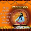 Happy Guru Ravidas Jayanti, Shri Guru Ravi Das Birthday Pictures, Status, Messages