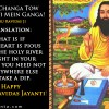 Guru Ravidas Jayanti Greetings Cards Wallpapers, Ravidas Jayanti Messages, SMS