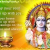 Happy Ram Navami sms, Messages, Wishes, Quotes | Ram Navami 2014 Message