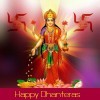 Happy Dhanteras Wishes Wallpapers – Goddess Laxmi Dhanteras 2015 Pictures with Messages, Quotes