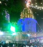 Shivala Bagh Bhayian Mandir Video