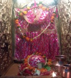 Bhadra Kali Mata Mandir Pictures