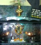 Shani Dev Mandir | Shivala Bagh Bhaiyan  Mandir Pictures