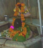 Shivaling Picture from Chintpurni Mata Mandir
