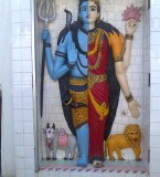 Shiv Parvati Murti Picture From Achleshwar Mandir, Batala