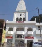 Entrance Famous Achleshwar Mandir