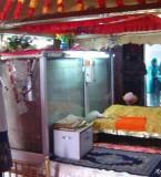 Gurdwara Kand Sahib Pictures