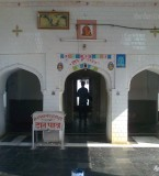 Shiv Mandir Pictures From Achleshwar Mandir