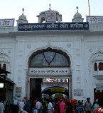Sheeda Sahib Gurdwara Pictures