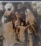 Actual image of Guru Nanak Dev Ji
