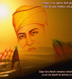 Beautiful and Amazing Photographs of Guru Nanak Dev ji