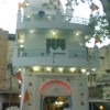Trilolkhi Nath Shivala Temple Amritsar Near Shivala Veer Bhan