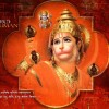 Brief Information about Shri Hanuman Bhagwan