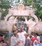 Dhianpur Bawa Lal Darbar Pictures