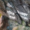 Manimahesh Yatra 2012 Photographs, Pictures, Images, Wallpapers
