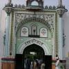Nakodar Baba Laddi Shah,Murad Shah ji, Photogallery, Picture Gallery
