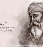 Shri Guru Nanak Dev ji Beautiful image Gallery