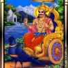 Information about | Story of Lord Shri Shani Dev