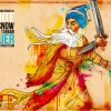 Baba Deep Singh ji Wallpapers Photos Pitures images download