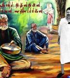 Ganesh Chaturthi Quotes with Images – Ganesha Chaturthi Quote