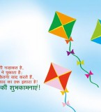 Happy Basant Panchmi Children Flying Kites,Beautiful kites Flying On Basant Panchmi