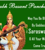 Happy Basant Panchami 2016 Wallpapers, Basant Panchami Quotes, Wishes, SMS, Greetings