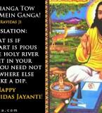Guru Ravidas Jayanti Greetings Cards Wallpapers, Ravidas Jayanti Messages, SMS
