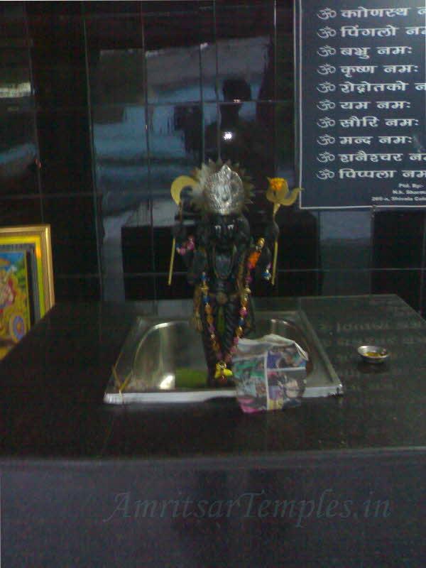 Shani Dev Mandir Picture | Ram Talai Mandir Pictures