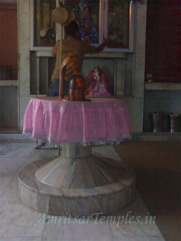 Shiv-Mandir