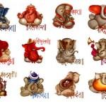 Ganesh Ji9