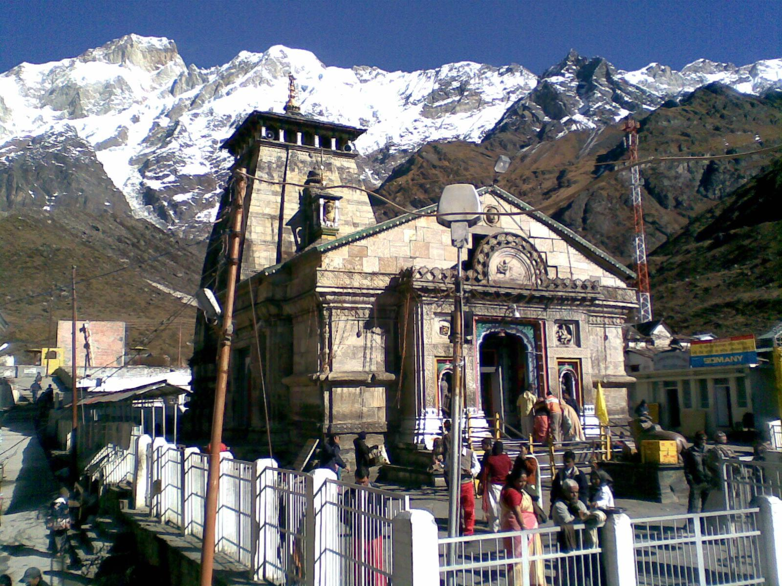 helicopter katra with Kedarnath Dham Picture Image on Jay Maa Saraswati furthermore Stock Photo Orange White Helicopter Overhead Image22853850 together with Watch in addition Amarnath Yatra With Kashmir Tour furthermore Kedarnath Dham Picture Image.