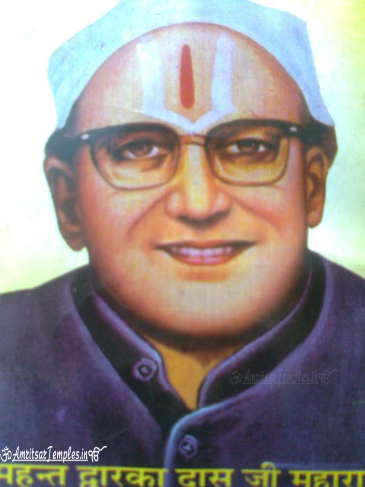 13v-Patshahi-Mahant-Sri-Dwarka Dass Ji