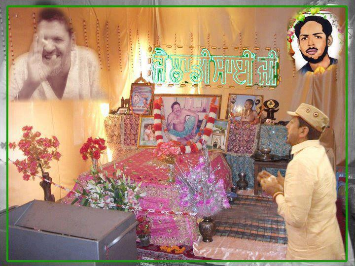 Dargah Jai Baba Laddi Shah Ji Nakodar Pictures Photos