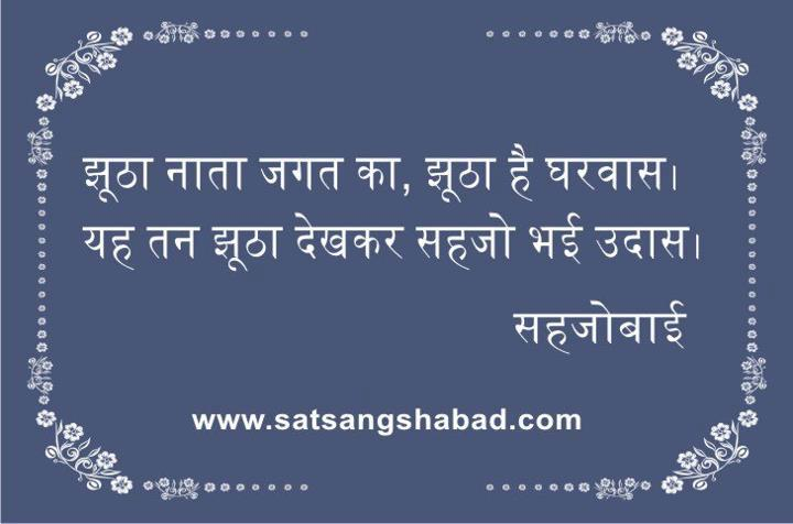 Motivational Quotes Punjabi - Wise Words z
