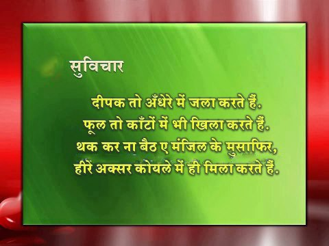 m k d tutorials hindi other category quotes images