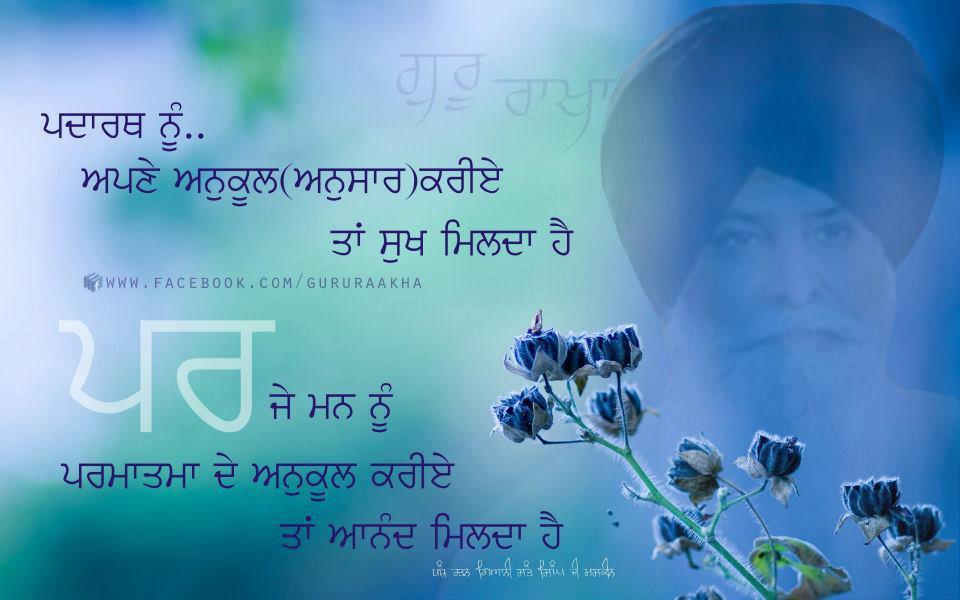 English Suvichar | Suvichar In English | Hindi Suvichar In